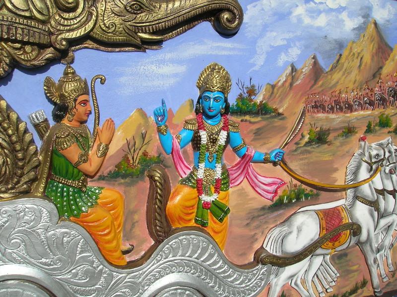 Bhagavata Gita